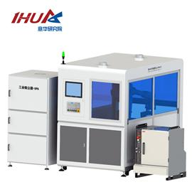 YH robot vamp roughening workstation