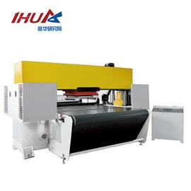 Yh-896q | intelligent mobile head conveyor belt type confidential four column blanking machine