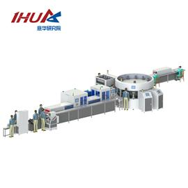 YH - Sports and leisure shoes pur intelligent molding production line | Yihua Technology
