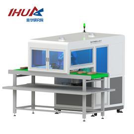 YH-3D視覺傳統線大底機器人噴膠工作站|意華科技