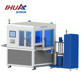 Yh-3d vision robot big bottom spray adhesive hot melt adhesive workstation | Yihua Technology