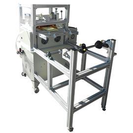 JY-300BJ|非标裁切设备|卡特威机械