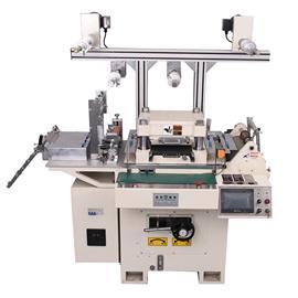 JY-230|精密数控冲型机|偏光片裁切机|卡特威机械
