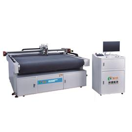 Vibration knife automatic feeding intelligent cutting machine-clk-1612s-single beam (single head)