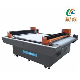 震动刀自动送料智能裁床|CLK-1625S-II|双横梁(双头互移)|裁力克科技