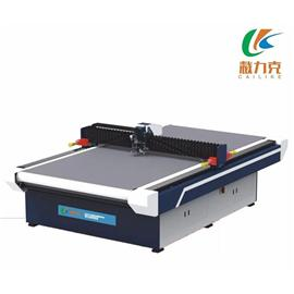 震动刀自动送料智能裁床-CLK-1625S单横梁(单头)|裁力克科技