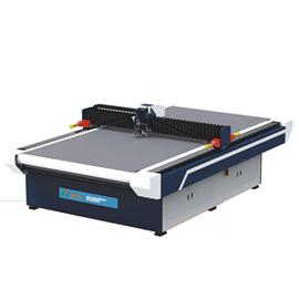 Vibration knife automatic feeding intelligent cutting machine-clk-1625s single beam (single head)