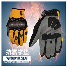 Gloves for men