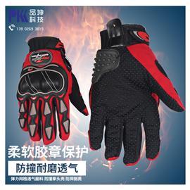 骑行运动手套 魔术贴手套 机车防摔防滑手套 摩托车手套三色可选
