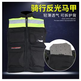 Cycling suit motorcycle racing suit group racing suit outdoor cycling safety fluorescent suit