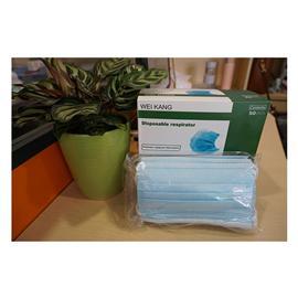 一次性口罩 三层加厚防护口罩 防尘过滤口罩CE认证 一盒装蓝色装