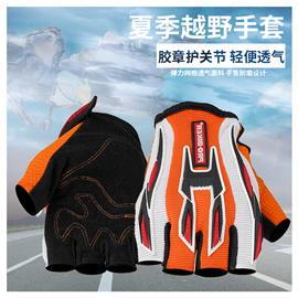 Half finger gloves, three-dimensional anti falling gloves, hot motorcycle gloves in summer