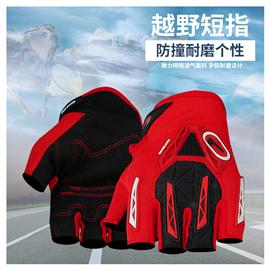 Summer Half Finger riding gloves comfortable, breathable and high elastic diving material gloves