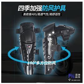 加防风层摩托车护具 越野骑行赛车护具 防摔运动护具