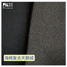 工厂直销EVA海绵复合天鹅绒 头盔内衬复合面料 首饰盒箱包内衬