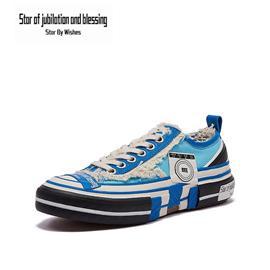 Star By Wish低帮帆布鞋经典男女街头风板鞋运动休闲鞋平板鞋时尚韩版小白鞋情侣鞋 浅蓝色