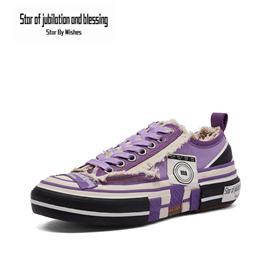 Star By Wish低帮帆布鞋经典男女街头风板鞋运动休闲鞋平板鞋时尚韩版小白鞋情侣鞋 浅紫色