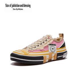 Star By Wish低帮帆布鞋经典男女街头风板鞋运动休闲鞋平板鞋时尚韩版小白鞋情侣鞋 粉红色