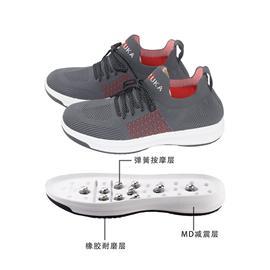BZK004 | BEIZUKA第二代活力弹簧按摩鞋男款(灰红)