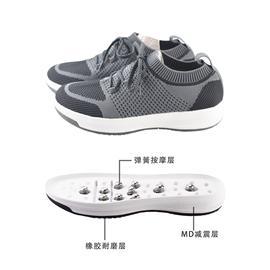 BZK003 | BEIZUKA第二代活力弹簧按摩鞋男款(黑灰)