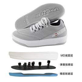 BZK012|贝足卡按摩鞋脚底养身穴位保健鞋足底足疗鞋运动鞋弹性舒适不累脚透气