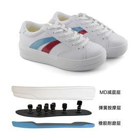 BZK007|贝足卡按摩鞋脚底养身穴位保健鞋足底足疗鞋运动鞋时尚小白鞋女弹性舒适不累脚