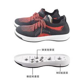 BZK001 | BEIZUKA第二代活力弹簧按摩鞋男款(黑红)