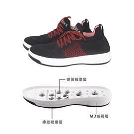 BZK004 | BEIZUKA第二代活力弹簧按摩鞋男款(黑红)