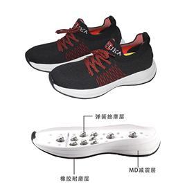 BZK004 | BEIZUKA第二代活力弹簧按摩鞋女款(黑红)