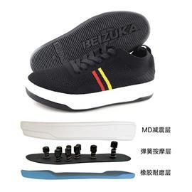 BZK011|贝足卡按摩鞋养生鞋脚底按摩鞋养身穴位保健鞋足底足疗鞋运动鞋时尚真皮弹性舒适不累脚飞织透气黑色