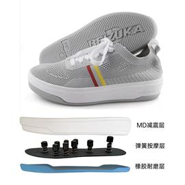 BZK011|贝足卡按摩鞋养生鞋脚底按摩鞋养身穴位保健鞋足底足疗鞋运动鞋时尚真皮弹性舒适不累脚飞织透气灰色