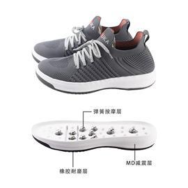 BZK002 | BEIZUKA第二代活力弹簧按摩鞋男款(灰色)