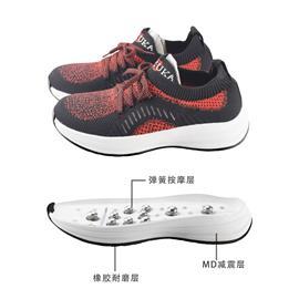 BZK001 | BEIZUKA第二代活力弹簧按摩鞋女款(黑红)
