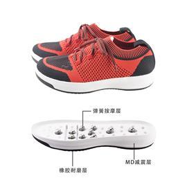 BZK003 | BEIZUKA第二代活力弹簧按摩鞋男款(黑红)