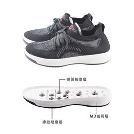 BZK001 | BEIZUKA第二代活力弹簧按摩鞋男款(黑灰)