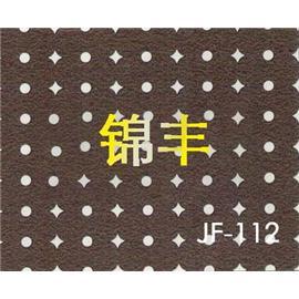 冲孔JF-112