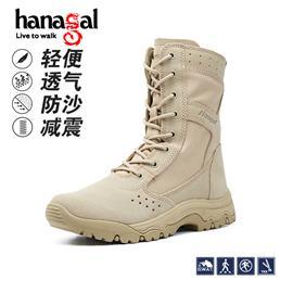 2020年悍戈33302专业户外高帮沙漠靴军靴作战靴军迷靴男女马丁靴拉链款