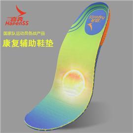 喜奔 预防糖尿病足鞋垫医疗康复专用男女防臭防滑透气吸汗足弓支