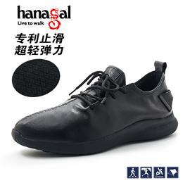 悍戈53673进口牛皮耐油止滑鞋真皮休闲鞋四季鞋男女鞋