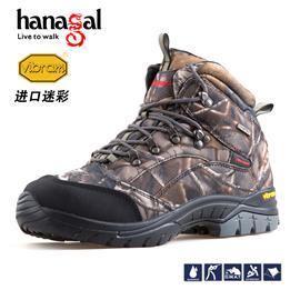 悍戈52357迷彩鞋耐磨V底军迷鞋高帮打猎鞋男士徒步鞋防水透气鞋