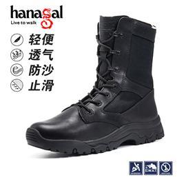 悍戈hanagal超轻作战靴男女特种兵四季靴透气军靴陆战鞋战术靴