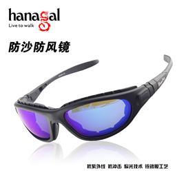 悍戈383防沙防风抗紫外线镜户外运动眼镜骑行风镜可拆镜腿眼镜