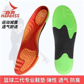 喜奔 篮球鞋垫球员版碳板跑步全掌减震高弹poron足弓支撑运动鞋垫