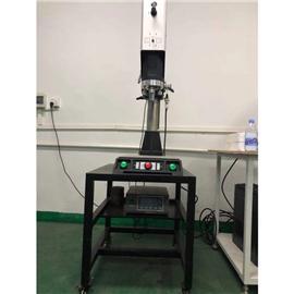 超声波焊接机器