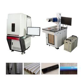 Xk-dz ultraviolet marking machine