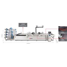 VC9-1616TT震动刀切割机