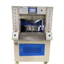 Hydraulic bottom forming machine