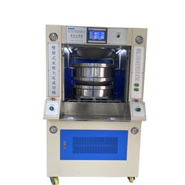 Double layer hydraulic bottom forming machine